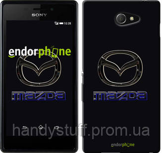 "Чехол на Sony Xperia M2 D2305 Mazda. Logo v2 ""3122c-60"""