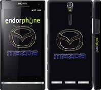 "Чехол на Sony Xperia S LT26i Mazda. Logo v2 ""3122c-86"""