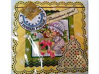 Салфетки столовые (ЗЗхЗЗ, 20шт) LuxyНГ Новогодний подарок      (209) (1 пач)