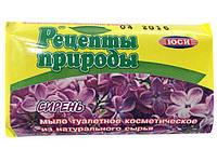Туалетное косметическое крем-мыло ЮСИ Рецепты природы(70гр) (70гр) СИРЕНЬ (1 шт)
