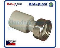 Полипропиленовая муфта с накидной гайкой 25х3/4 ASG-Plast (Чехия)