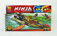 Конструктор Bela Ninja 10581 «Тень судьбы», аналог Lego 70623