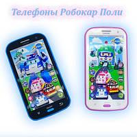 Интерактивный телефон Poli Robocar 0588A-1