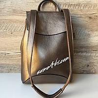 Женский рюкзак-сумка Valensia, фото 1