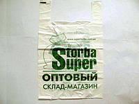 """Пакет майка полиэтиленовая кодак №2 (38*60)""""Фирменный"""" (50 шт)"""