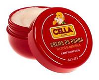 Легендарное крем - мыло для бритья Cella 150 г.