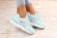 Только 38 и 39!!!  Стильные и яркие женские кроссовки Reebok GL 6000 мятные
