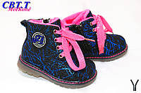 Новая коллекция Осень 2017. Детские ботинки демиcезонные для девочек от фирмы CBT.T L006-3 (8 пар, 22-27)