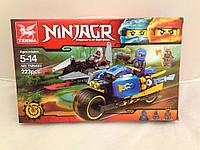 Конструктор Ninja 10579 Пустынная молния