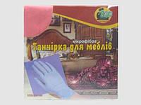 Салфетка для мебели из микрофибры Супер Торба (1 пачка)