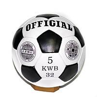 Мяч футбольный OFFICIAL-5 1801