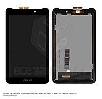 Дисплей для планшетов Asus FonePad 7 FE170CG, MeMO Pad 7 ME170, MeMO Pad 7 ME170c, черный, с сенсорным экраном
