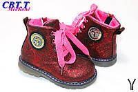 Новая коллекция Осень 2017. Детские ботинки демиcезонные для девочек от фирмы CBT.T L007-3 (8 пар, 22