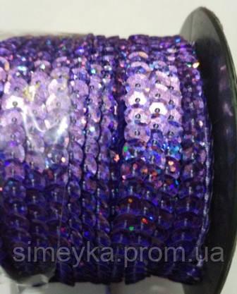 Пайетки на нитке (тесьма) фиолетовый рифлёные круглые голографические (диаметр пайеток 6 мм)
