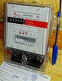Лучшее предложение по бытовому однотарифному электросчетчику харьковского производства СО-ЕА 09М