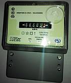 Бытовой однофазный однотарифный счетчик электроэнергии на 10-100А Энергия-9 CTK1-10.K55I0St «Телекарт-Прибор»