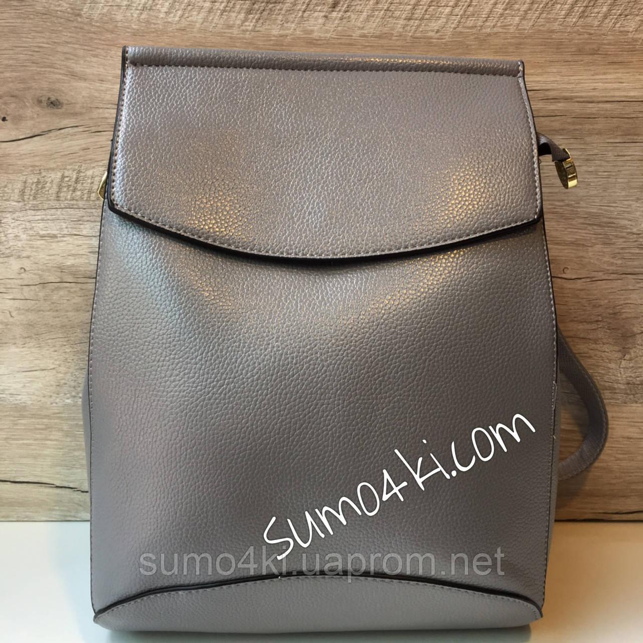 Женский рюкзак-сумка Valensia - Интернет-магазин «Галерея Сумок» в Одессе 13ff1a3044d