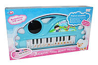 Пианино 9012