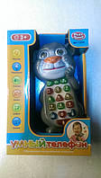 Телефон Кот Том