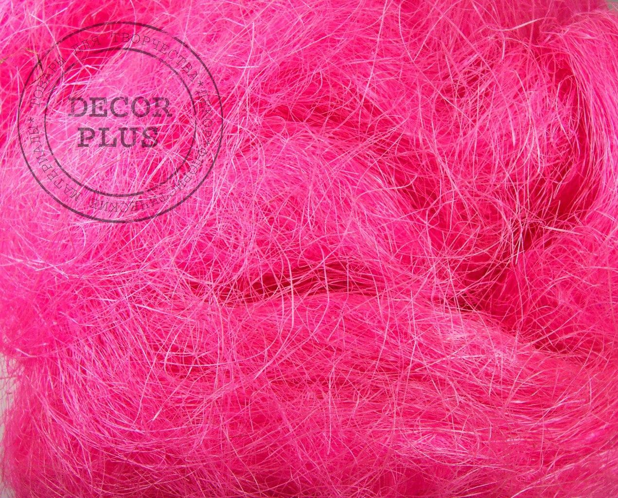 Сизаль 40г. Ярко розовая