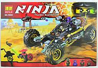 Ninja 10524 Горный