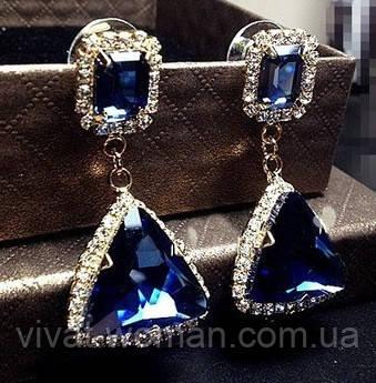 Серьги с синими камнями на гвоздике, бижутерия