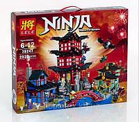 "Ninja 79247 Храм Аэроджитцу"""""