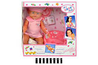 Кукла функциональная с одеждой и аксессуарами