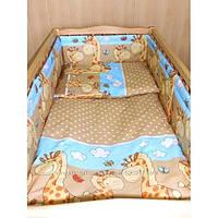 Защита бампер в детскую кроватку  из двух частей Жирафы бежевый