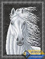 Схема для вышивки бисером - Белогривая лошадь, Арт. ЖБч4-063