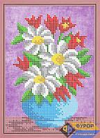 Схема для вышивки бисером - Ромашки в вазе, Арт. ДБч5-102