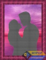 Схема для вышивки бисером - Силуэт влюбленная пара на закате, Арт. ЛБч4-27-2
