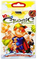 Настольная игра Свинтус Юный TM Hobby World