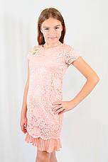 Детское подростковое праздничное гипюровое платье, персиковое., фото 3