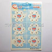 Кнопки швейные, пластиковые, прозрачные, 10 мм, 6 шт.