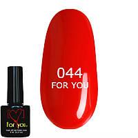 Гель лак  FOR YOU № 044 Ярко Красный, эмаль