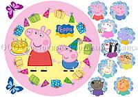Друк їстівного фото - Ø21 см - Вафельна папір - Свинка Пеппа №8