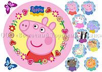 Друк їстівного фото - Ø21 см - Вафельна папір - Свинка Пеппа №10
