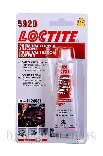 Силиконовый герметик, высокотемпературный, красный Loctite 5920 (Локтайт 5920), до 350°C, 40 мл