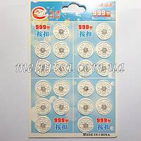 Кнопки швейные, пластиковые, 15 мм, 5 шт.