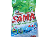 Стиральный порошок SAMA COLOR автомат 2400 без фосфатов Горная свежесть  (1 шт)