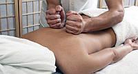 Спортивный массаж.