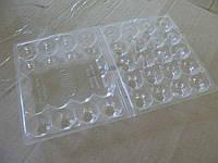 Пластиковая упаковка под перепелиные яйца ПС-111  (на20яиц) (50 шт)