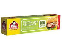 Пакети для бутербродів (100шт 5,5 мкм 20*30) короб. Помічниця (1 пач.)