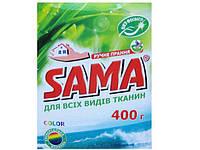 Стиральный порошок SAMA ручной 400 без фосфатовМорская свежесть  (1 шт)