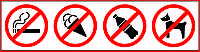 """Знак """" Вход с едой, животными, напитками запрещен"""""""