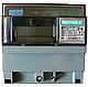 Счетчик электроэнергии Меркурий 201.4 230В 10(80)А ЖКИ, однофазный, однотарифный, кл.т. 1.0, DIN-рейка, фото 2