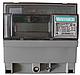 Счетчик электроэнергии Меркурий 201.4 230В 10(80)А ЖКИ, однофазный, однотарифный, кл.т. 1.0, DIN-рейка, фото 3