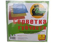 Cалфетки губчатые (3шт)  Супер Торба (1 пач)