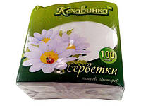 "Салфетка ""Кохавинка"" 100шт\1слой (1 пач)"